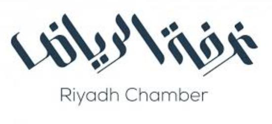 4000 فرصة تدريبية للرجال والنساء عن بعد تعلن عنها غرفة الرياض 14151