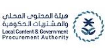 هيئة المحتوى المحلي والمشتريات الحكومية توفر وظائف إدارية للرجال والنساء 14152