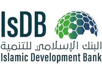 وظائف إدارية نسائية ورجالية في البنك الإسلامي للتنمية  14170