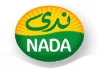 شركة العثمان للإنتاج والتصنيع الزراعي (ندى) توفر وظائف إدارية ومتنوعة للنساء والرجال 14178