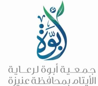 وظائف مدربين ومدربات جديدة تعلن عنها جمعية أبوة لرعاية الأيتام 14180