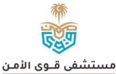 وظائف إدارية للنساء والرجال جديدة يعلن عنها مستشفى قوى الأمن 14182