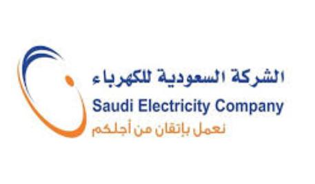 وظائف متنوعة شاغرة في الشركة السعودية للكهرباء في عدة مدن سعودية 1430