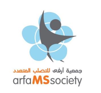 وظائف إدارية نسائية بدوام جزئي في جمعية أرفى للتصلب العصبي المتعدد 1431