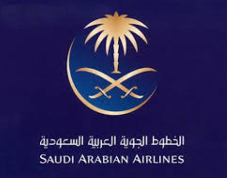 برنامج تدريب لحملة الثانوية العامة تطلقه شركة الخطوط الجوية السعودية 1432