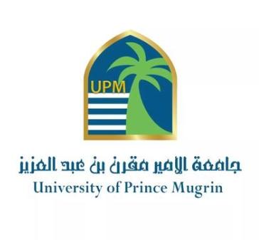 5 وظائف إدارية شاغرة لحديثي التخرج في جامعة الأمير مقرن بن عبد العزيز 1433