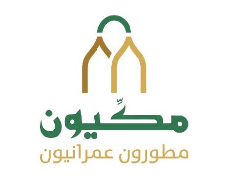 5 وظائف إدارية للرجال والنساء في شركة مكيون مطورون عمرانيون  1469
