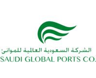 25 وظيفة لحملة الثانوية براتب أزيد من 5000 ريال في الشركة السعودية العالمية للموانئ 1470