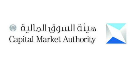 هيئة السوق المالية تعلن عن وظائف إدارية للرجال والنساء 1504