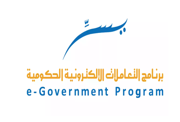 5 وظائف إدارية للرجال والنساء في برنامج التعاملات الإلكترونية الحكومية يسر 1509
