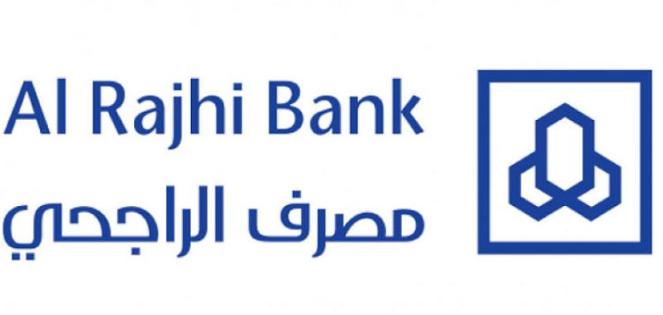 وظائف إدارية شاغرة في مصرف الراجحي 1510