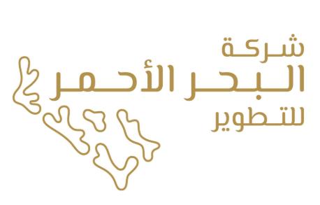 وظائف إدارية للرجال والنساء في شركة البحر الأحمر للتطوير 15103