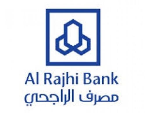 عرعر - وظائف إدارية في مصرف الراجحي في فرع عرعر 15119