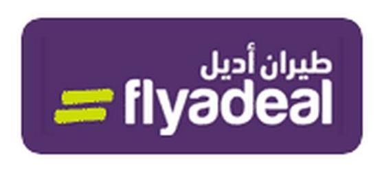 وظائف إدارية جديدة في شركة طيران أديل في الرياض وجدة 15130