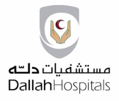 وظائف إدارية وصحية في مستشفى دله في الرياض 15131