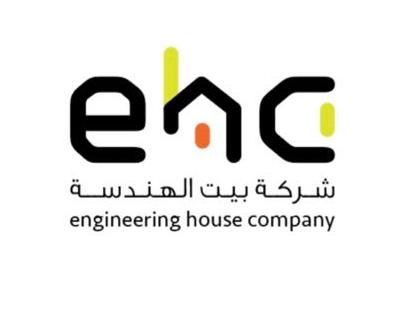 وظائف هندسية براتب 8500 في شركة بيت الهندسة 15137