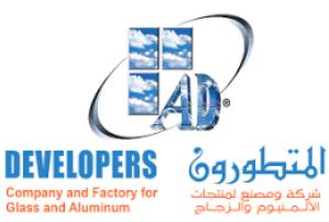 وظائف استقبال نسائية لحملة الثانوية في شركة مصنع المتطورون لمنتجات الألمنيوم 15139