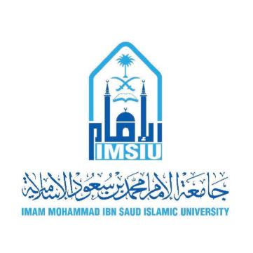 وظائف تعليمية شاغرة للرجال والنساء في جامعة الإمام محمد بن سعود الإسلامية 1514
