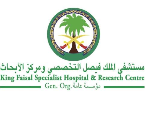 وظائف إدارية جديدة للرجال والنساء في مستشفى الملك فيصل التخصصي في جدة 15140