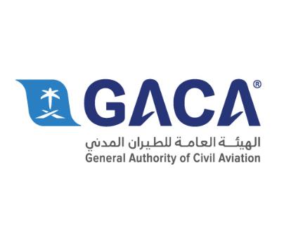 وظائف إدارية جديدة في الهيئة العامة للطيران المدني GACA 15143