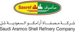 شركة مصفاة أرامكو السعودية ساسرف توفر وظائف إدارية 15146