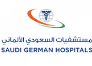 وظائف إدارية نسائية ورجالية في المستشفى السعودي الألماني  15163