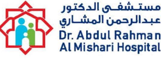 وظائف إدارية نسائية وللرجال في مستشفى الدكتور عبد الرحمن مشاري 15175