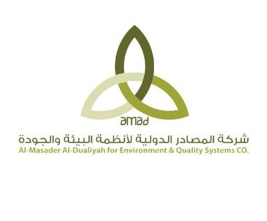 وظائف الرياض اليوم إدارية في شركة المصادر الدولية لأنظمة البيئة والجودة 1558
