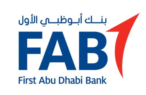 وظائف إدارية للرجال والنساء في بنك أبو ظبي الأول 1571