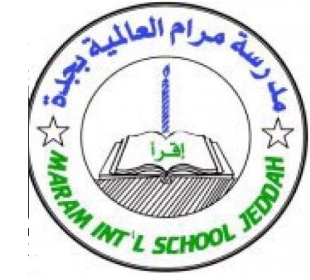 وظائف نسائية تعليمية براتب 4000 في مدرسة مرام العالمية 1579