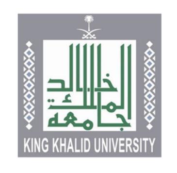 وظائف متنوعة للرجال والنساء في جامعة الملك خالد ضمن عقود صندوق الطلاب 1596