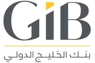 بنك الخليج الدولي: الإعلان عن بدء التقديم في برنامج جهاز السحيمي للخريجين 2020 1604
