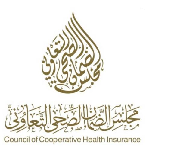وظائف تقنية في مجلس الضمان الصحي التعاوني في الرياض 1605