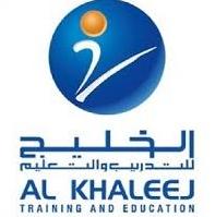 وظائف إدارية ومبيعات ومتنوعة للرجال والنساء في شركة الخليج للتدريب والتعليم 1608