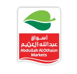 وظائف إدارية براتب 6000 في شركة أسواق عبد الله العثيم 16102