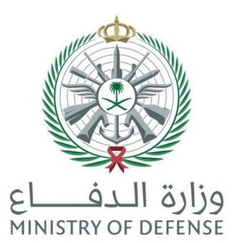 وزارة الدفاع السعودية: وظائف شاغرة بالقوات الجوية الملكية وفق برنامج التعاقد المباشر 1611
