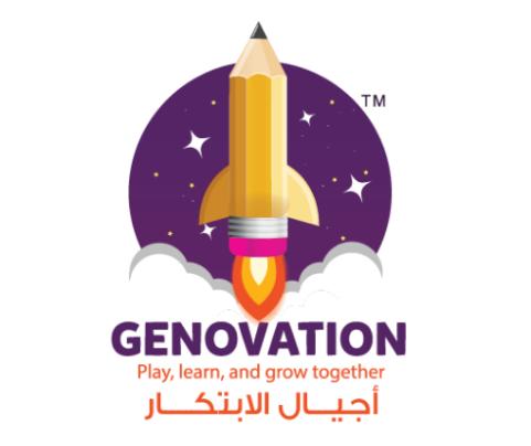 وظائف نسائية في مكتب أجيل الابتكار للاستشارات التربوية والتعليمية 16121