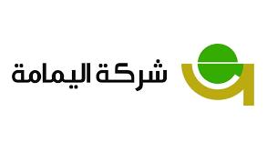 وظائف إدارية للرجال والنساء في شركة اليمامة للأعمال التجارية والمقاولات 16129