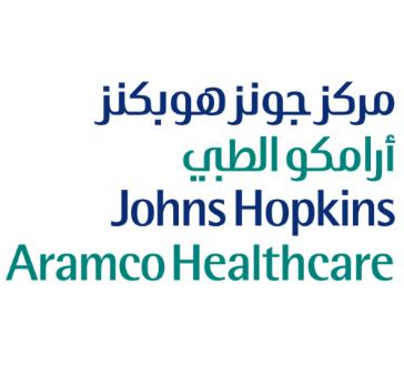 7 وظائف شاغرة لحملة الثانوية العامة وما فوق في مركز جونز هوبكنز أرامكو الطبي 1632