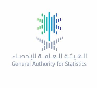 الرياض - 5 وظائف إدارية شاغرة في الهيئة العامة للإحصاء في الرياض 1634