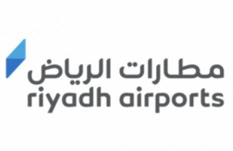 وظائف نسائية إدارية بدوام جزئي برواتب محفزة في شركة مطارات الرياض 1681