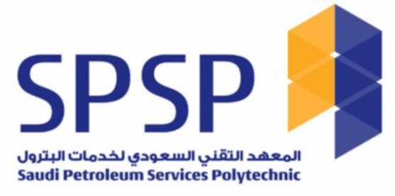 وظائف فنية في المعهد التقني السعودي لخدمات البترول 1698
