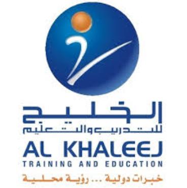 31 وظيفة كوم إدارية شاغرة للرجال والنساء في شركة الخليج للتدريب والتعليم 171
