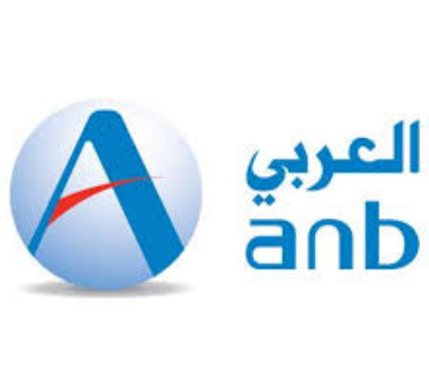 وظائف للرجال والنساء البنك العربي الوطني 17102