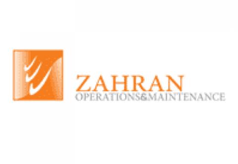 وظائف إدارية براتب 5700 في شرك زهران للصيانة والتشغيل 17125