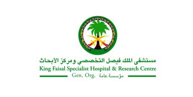 وظائف إدارية ومالية وصحية وقانونية في مستشفى الملك فيصل التخصصي 17128