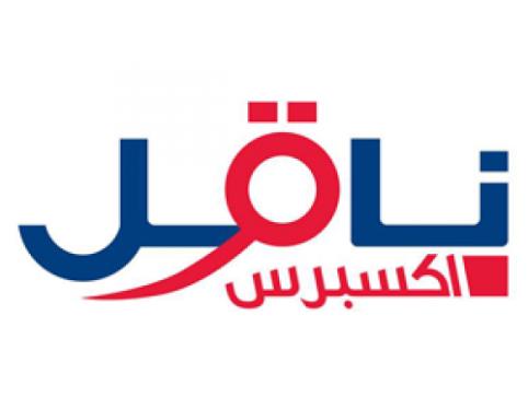 وظائف هندسية براتب 8000 في شركة ناقل في الرياض 17129
