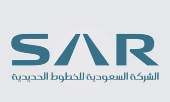 وظائف إدارية شاغرة لحملة البكالوريوس في الشركة السعودية للخطوط الحديدية 1715