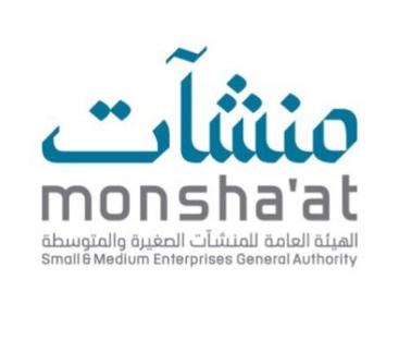وظائف إدارية شاغرة في الهيئة العامة للمنشآت الصغيرة والمتوسطة في الرياض 1732