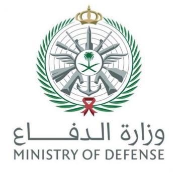 542 اي وظيفة متنوعة شاغرة للرجال والنساء بالإدارة العامة للمرافق في وزارة الدفاع 174